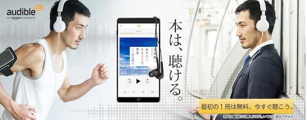 f:id:kawabatamasami:20181110232058p:plain