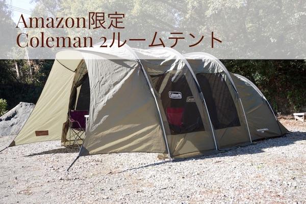 f:id:kawabatamasami:20181114150710j:plain
