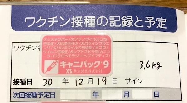 f:id:kawabatamasami:20190422220444j:plain
