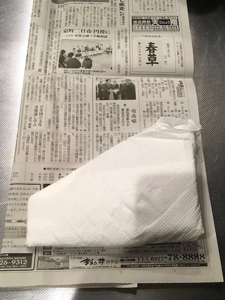 f:id:kawabatamasami:20190606211933j:plain
