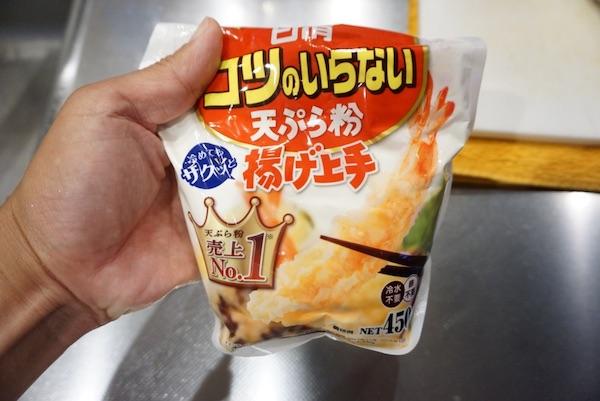 f:id:kawabatamasami:20190611080411j:plain