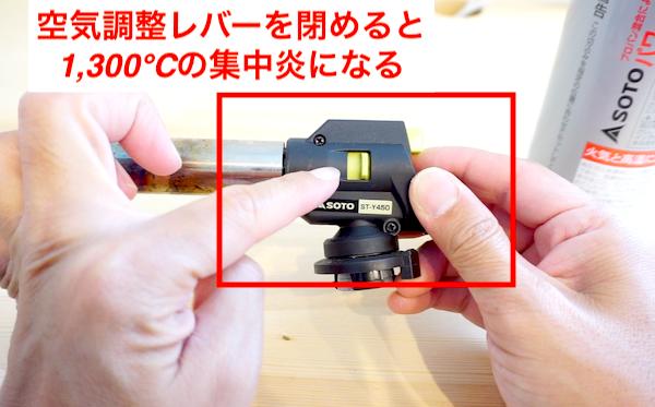 f:id:kawabatamasami:20190628213458p:plain