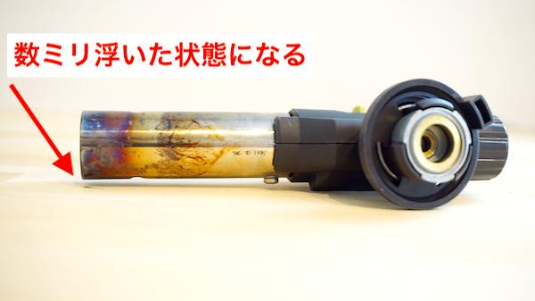 f:id:kawabatamasami:20190628213721p:plain