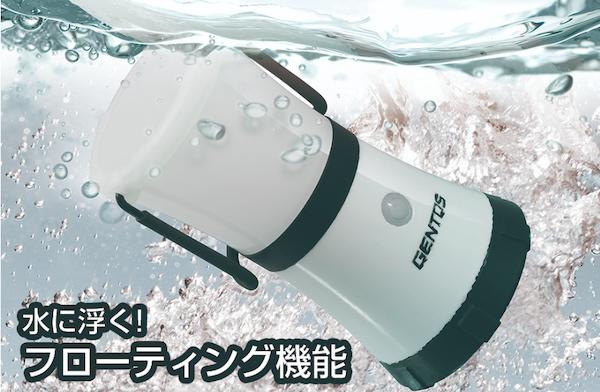 f:id:kawabatamasami:20190720213647p:plain