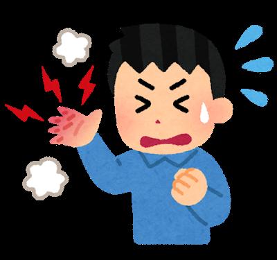 f:id:kawabatamasami:20191115081139p:plain