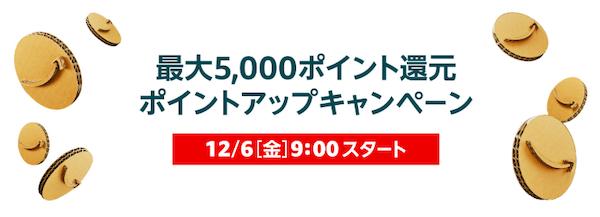f:id:kawabatamasami:20191205225412p:plain