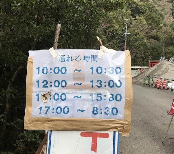 f:id:kawabatamasami:20200303093406j:plain
