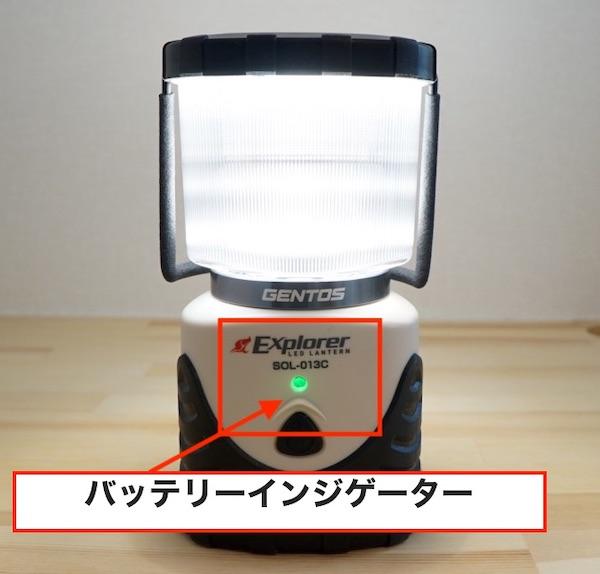 f:id:kawabatamasami:20200413082406j:plain