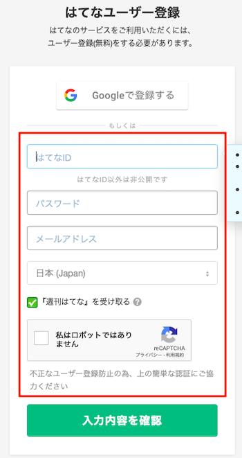 f:id:kawabatamasami:20200507212911p:plain