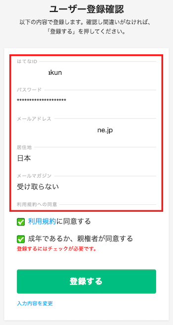 f:id:kawabatamasami:20200507213536p:plain