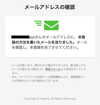 f:id:kawabatamasami:20200507213726p:plain