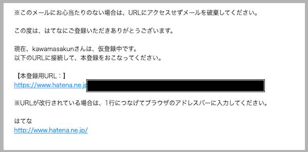 f:id:kawabatamasami:20200507213907p:plain