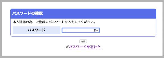 f:id:kawabatamasami:20200508073540p:plain