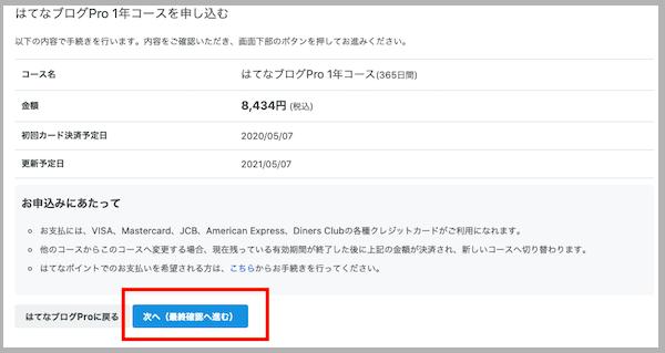 f:id:kawabatamasami:20200508073755p:plain