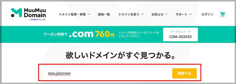 f:id:kawabatamasami:20200509214012p:plain