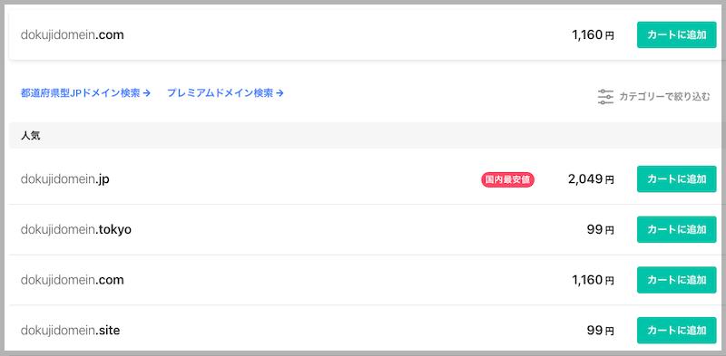 f:id:kawabatamasami:20200509214028p:plain