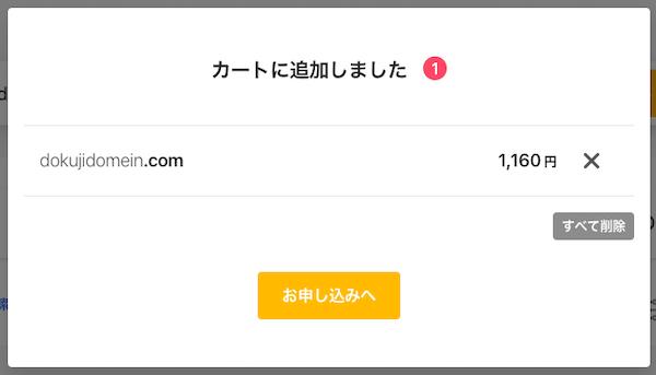 f:id:kawabatamasami:20200509214035p:plain
