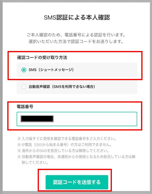 f:id:kawabatamasami:20200509214042p:plain
