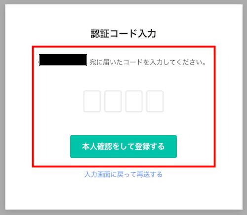 f:id:kawabatamasami:20200509214045p:plain