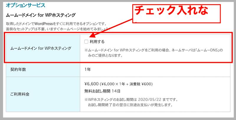 f:id:kawabatamasami:20200509214047p:plain