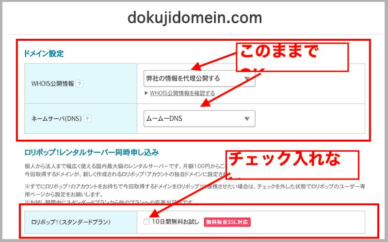 f:id:kawabatamasami:20200509214050p:plain
