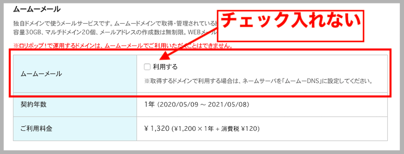 f:id:kawabatamasami:20200509214054p:plain