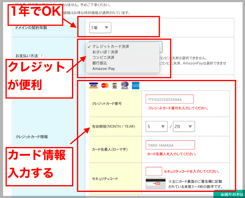 f:id:kawabatamasami:20200509214058p:plain