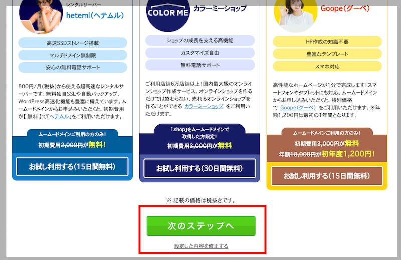 f:id:kawabatamasami:20200509214100p:plain