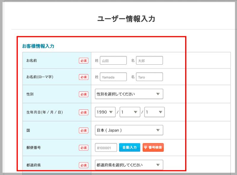f:id:kawabatamasami:20200509214104p:plain
