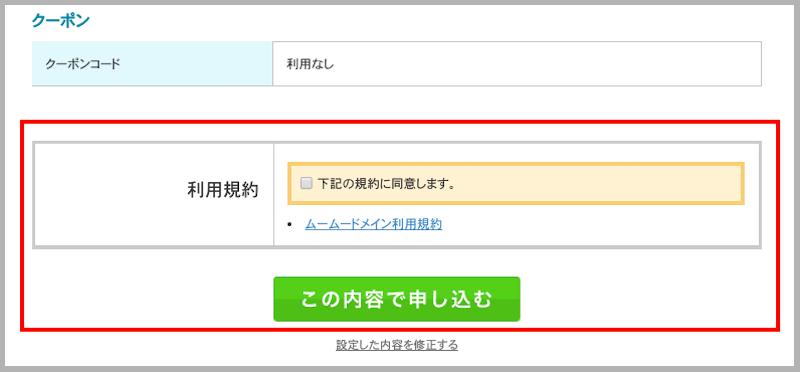 f:id:kawabatamasami:20200509214107p:plain