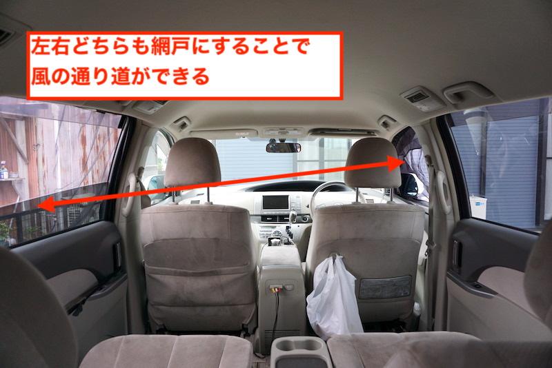 f:id:kawabatamasami:20200511081756j:plain