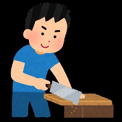 f:id:kawabatamasami:20200526174542p:plain