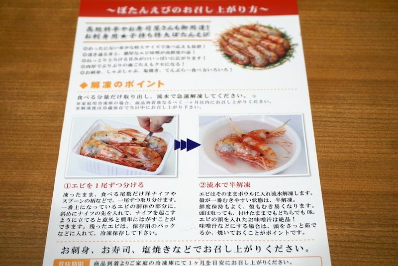 f:id:kawabatamasami:20210126204054j:plain