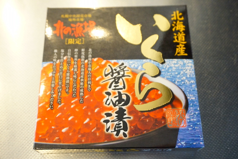 f:id:kawabatamasami:20210129082507j:plain