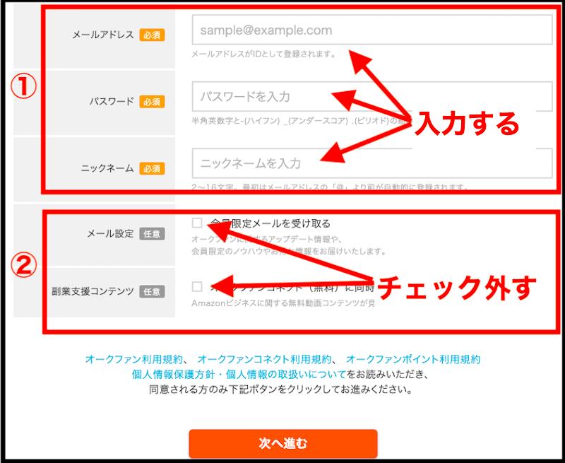 f:id:kawabatamasami:20210214110457p:plain