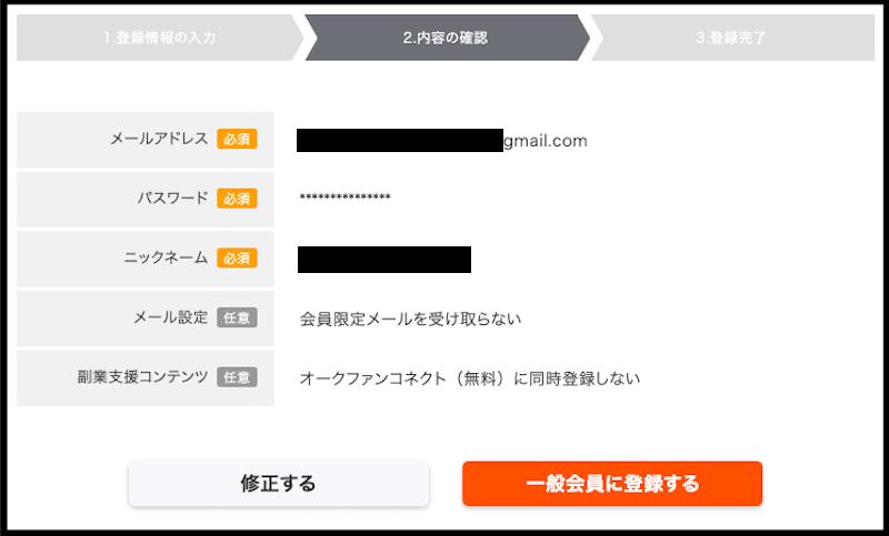 f:id:kawabatamasami:20210214110918p:plain
