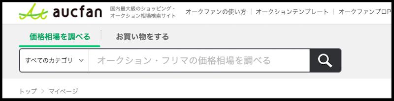 f:id:kawabatamasami:20210214111858p:plain