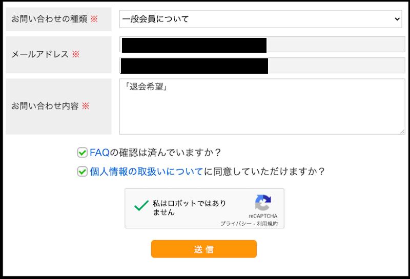 f:id:kawabatamasami:20210214113244p:plain