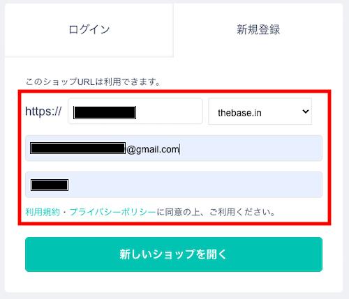 f:id:kawabatamasami:20210221234051p:plain