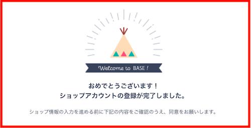 f:id:kawabatamasami:20210221234059p:plain