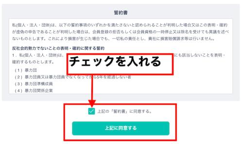 f:id:kawabatamasami:20210221234103p:plain