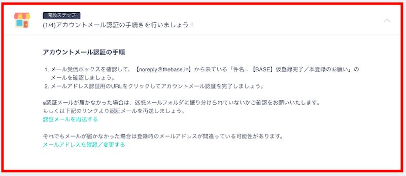f:id:kawabatamasami:20210221235137p:plain