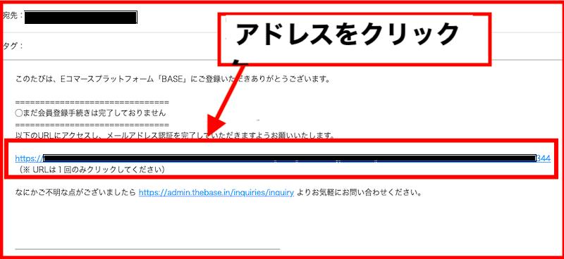 f:id:kawabatamasami:20210221235553p:plain
