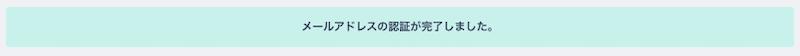 f:id:kawabatamasami:20210221235711p:plain