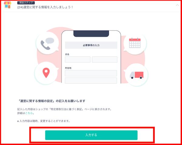 f:id:kawabatamasami:20210222213800p:plain