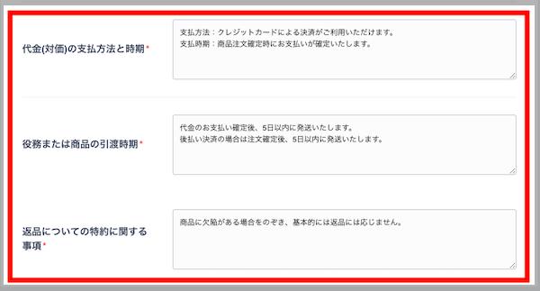 f:id:kawabatamasami:20210222213819p:plain
