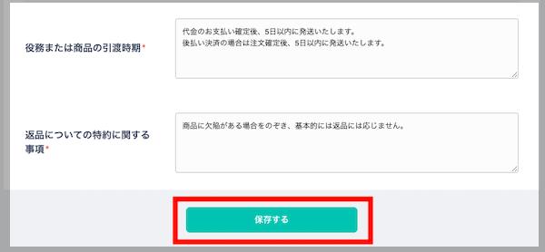 f:id:kawabatamasami:20210222213822p:plain
