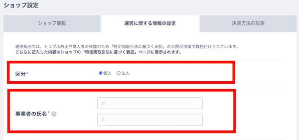 f:id:kawabatamasami:20210222213824p:plain