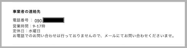 f:id:kawabatamasami:20210222215202p:plain