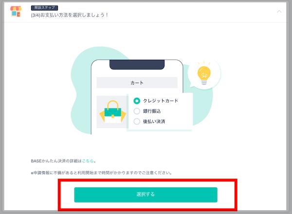 f:id:kawabatamasami:20210222220710p:plain